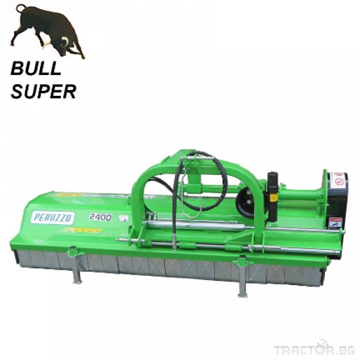 Мулчери Bul Super 0 - Трактор БГ